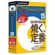 B's Recorder 15 [Windowsソフト]