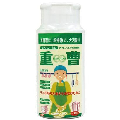 重曹 (ボトル入り)3 80g