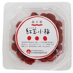 紅玉小梅 120g