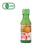 有機 ゆず果汁 100ml