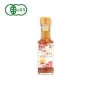 有機レモン唐辛子HOTソース 100g