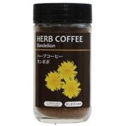 ハーブコーヒー タンポポ 50g