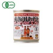 オーガニック赤飯用あずき 230g