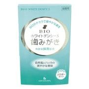 ビオ ホワイトデンシーS 詰替 20g [歯磨き粉]