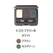 ピュアアイカラー E-225 ブラウン系 [アイカラー]
