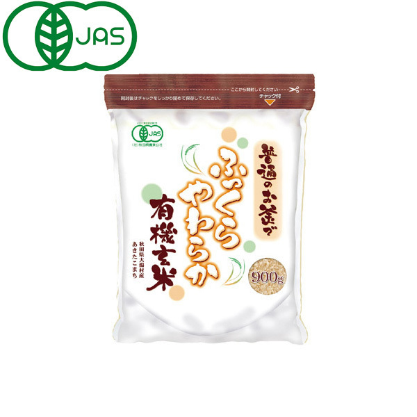 秋田県産ふっくらやわらか有機玄米 900g