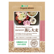 蒸し大麦 (有機原料使用) 100g