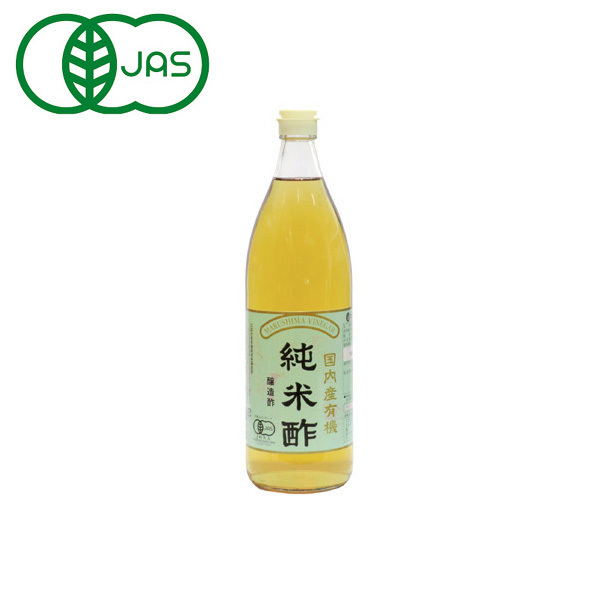 有機 純米酢 900ml