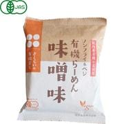 有機育ち 有機らーめん (味噌味) 118g