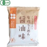 有機育ち 有機らーめん (醤油味) 111g