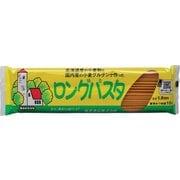 ロングパスタ (北海道産小麦粉) 300g