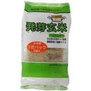 発芽玄米特別栽培あきたこまち 120g×5