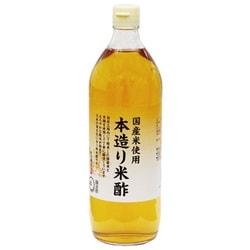 本造り米酢 900ml