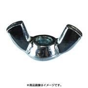 61-643 [ユニクロ 蝶ナット M5 (20)]