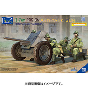 RC35026 [1/35 ミリタリーシリーズ 独・3.7cm Pak36対戦車砲・金属砲身・2門入り]