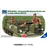 RC35031 [1/35 ミリタリーシリーズ 独・2.8cm ゲルリヒ砲搭載キャリア731(e)]