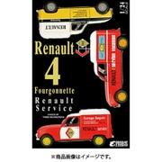 25012 [1/24 カーモデルシリーズ Renault 4 Fourgonnette Service Car]