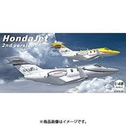 48002 [1/48 エアクラフトシリーズ HondaJet 2nd version ※SILVER, GREEN, YELLOW, CLEAR]