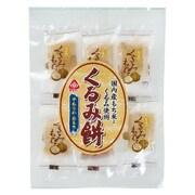 くるみ餅 100g