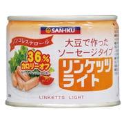 リンケッツライト 190g