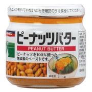 ピーナッツバター 150g