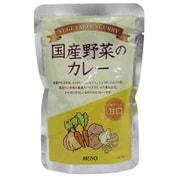 国産野菜のカレー 甘口 200g