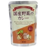 国産野菜のカレー 辛口 200g