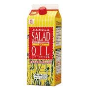 純正なたねサラダ油 1250g