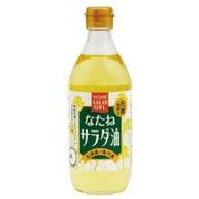 国産なたねサラダ油 450g