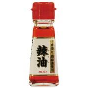 一番搾り胡麻油使用 辣油 45g