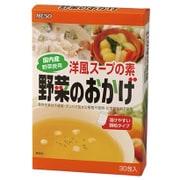 野菜のおかげ (国産野菜)徳用 5g×30