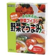 野菜でうまみ (食塩無添加) 3.5g×6