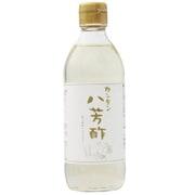 カンタン八芳酢 360ml