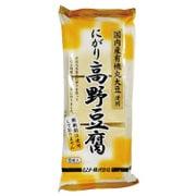 有機大豆使用にがり高野豆腐 6枚