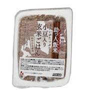 助っ人飯米 小豆入り玄米ごはん 160g