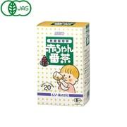 有機赤ちゃん番茶 (T.B) 2g×20