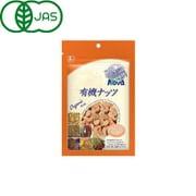 有機ナッツ カシューナッツ 80g