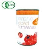 有機ダイストマト 400g