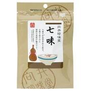 香辛料 (七味) 15g