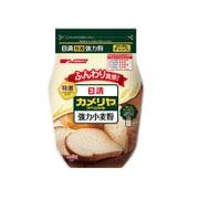 日清 カメリヤスペシャル チャック付 1kg