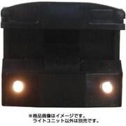 8372 [ライトユニット G 電球色]