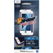 GW1007IP8 [iPhone 8/7/6s/6 Wストロングブルーライトカット ケース干渉レス GLASS PANEL 0.33mm 液晶保護フィルム ホワイト]