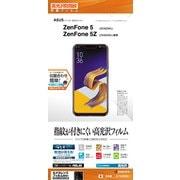 G1193ZEN5 [Zenfone 5(ZE620KL)/5Z(ZS620KL) 高光沢 防指紋 グロスタッチガードナー 液晶保護フィルム]