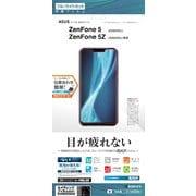E1194ZEN5 [Zenfone 5(ZE620KL)/5Z(ZS620KL) 高光沢 ブルーライトカット アイケアガードナー 液晶保護フィルム]