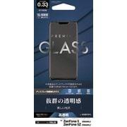 GP1198ZEN5 [Zenfone 5(ZE620KL)/5Z(ZS620KL) 高光沢 ガラス GLASS PANEL 0.33mm 液晶保護フィルム]