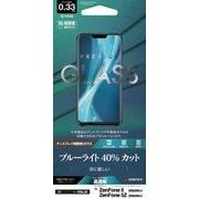 GB1199ZEN5 [Zenfone 5(ZE620KL)/5Z(ZS620KL) ブルーライトカット ガラス GLASS PANEL 0.33mm 液晶保護フィルム]