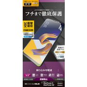 UT1201ZEN5 [Zenfone 5(ZE620KL)/5Z(ZS620KL) 反射防止 薄型TPU 全面保護フィルム 液晶保護フィルム]