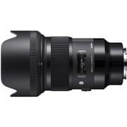 50mm F1.4 DG HSM (Art) SE [50mm/F1.4 ソニーEマウント Artライン]