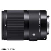 70mmF2.8 DG MACRO (Art) SA [70mm/F2.8 シグママウント Artライン]