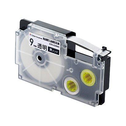 CTC-CXR9X [ネームランド用互換テープ 透明テープ/黒文字 8m 9mm幅]